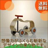 Sirch sibi(サーチ シビ) max(マックス) 4941746800645 誕生日 出産祝い 赤ちゃん ベビー キッズ 木製玩具 乗り物 1歳 2歳 3歳