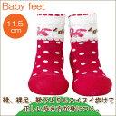Baby feet Love-Red (11.5cm) 4941746805640 誕生日 出産祝い 赤ちゃん ベビー 0歳 1歳 トレーニングシューズ ファーストシューズ ベビーシューズ 知育玩具