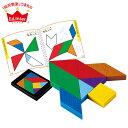 脳トレ パズル エド・インター 脳力タングラム 4941746813003 【あす楽対応】 知育玩具 木製玩具 3歳 誕生日プレゼント クリスマスプレゼント