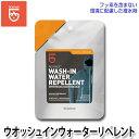 【世界で信頼されている補修剤】GEAR AID(ギアエイド) ウオッシュインウォーターリペレント 13014