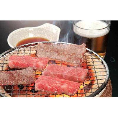 【食べ比べ】兵庫ブランド牛焼肉食べ比べセット