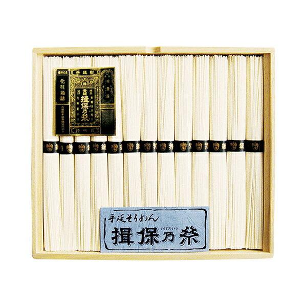 麺類, セット・詰め合わせ  BK-25S 174-T030