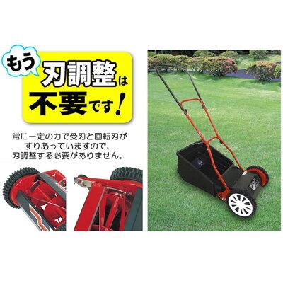 手動芝刈り機キンボシナイスファインモアーGFF-2500N《プレゼント付》送料無料【あす楽対応】