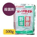 芝生 殺菌剤 オーソサイド水和剤80 500g 8621009