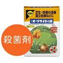 芝生 殺菌剤 サンケイ オーソサイド水和剤50g 4975292050612 【あす楽対応】