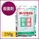 芝生 殺菌剤 オーソサイド水和剤80 250g 8621008