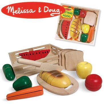 Melissa&Doug メリッサ&ダグ カッティングフードセット MD0487 知育玩具