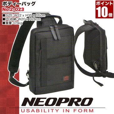 ショルダーバック メンズ 軽量 ナイロン おしゃれ カジュアル ネオプロ レッド NEOPRO RED ボディバッグ 2-023