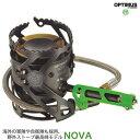 OPTIMUS(オプティマス) NOVA(ノヴァ) BBQ キャンプ ツーリング 登山 トレッキング クライミング ストーブ バーナー 白ガス ホワイトガソリン 灯油 軽油 ディーゼル 【あす楽対応】 11010 送料無料
