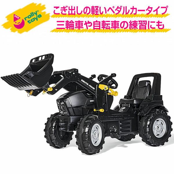 乗用玩具, 車  rolly toys Deutz RT710348 1 1 2 3