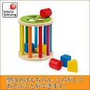 積み木 学習トイ ブロック はめこみ 形合わせ セレクタ 型はめロール SE62007 知育玩具 SELECTA 赤ちゃん ベビー 出産祝い おもちゃ 0歳 1歳 1歳半 2歳 3歳 4歳 女の子 男の子 2