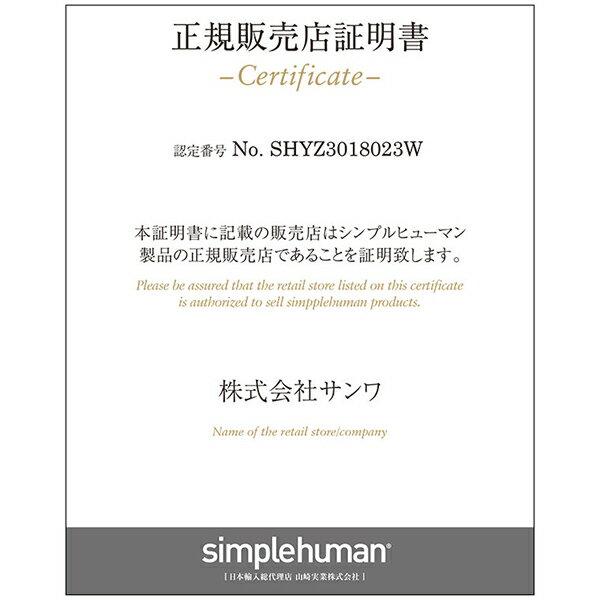 シンプルヒューマン レクタンギュラーステップカンショート 30L ステンレス simplehuman CW1884 00120  ゴミ箱
