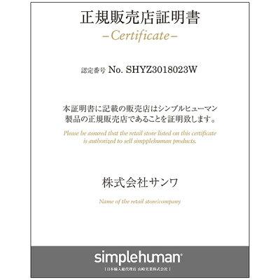 シンプルヒューマンレクタンギュラーステップカン45LステンレスCW2024