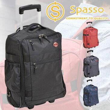 機内持ち込み スーツケース 軽量 2輪 リュックキャリーSPASSO スパッソ ステップ2 クロ 1-030-BK 送料無料