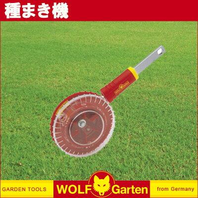 ウルフガルテン/WOLF