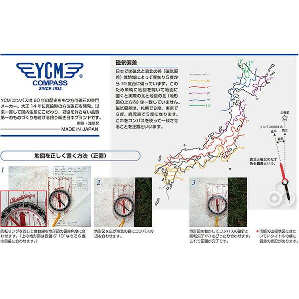 YCM(ワイシーエム) ダイバーコンパス No.50(陸上自衛隊採用品) 01710