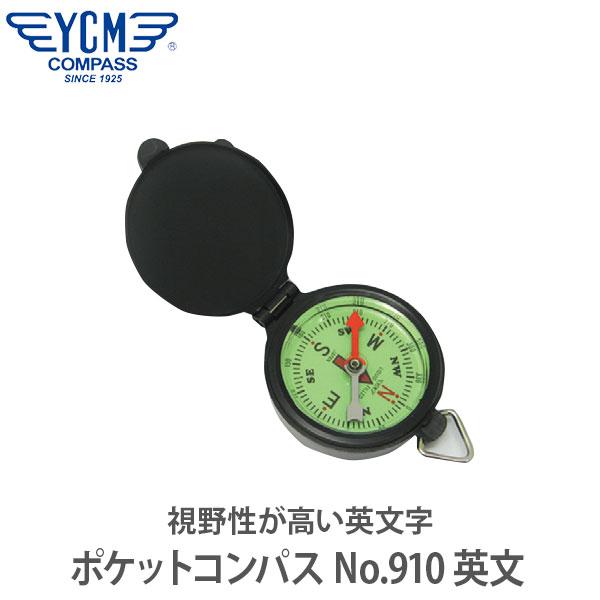 精密機器類, コンパス  YCM() No.910 01768