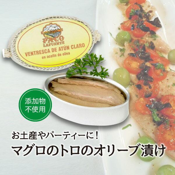 缶詰, 水産物加工品  VENTRESCADE ATUN CLARO