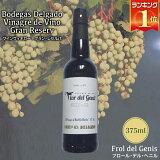 ワインヴィネガー グラン・レセルバ フロール・デル・ヘニル (ビネガー) 375ml【あす楽対応】