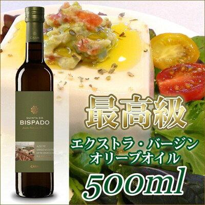 最高級オリーブオイルキンタ・ド・ビスパード・リザーブQuintadoBispadoReserva500ml