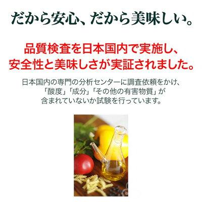 オリーブオイルキンタ・ド・ビスパード・リザーブ500ml