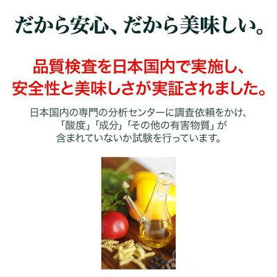 オリーブオイルキンタ・ド・コア500ml