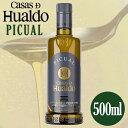 Picual500