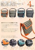 濱野皮革工芸(HAMANO/ハマノ)バッグ