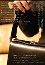 ブラックフォーマルバッグ 濱野皮革工藝 最高級 牛革 カーフ レザー フォーマルバッグ コキーユ 弔事 冠婚葬祭 卒業式 入学式 結婚式 黒 ブラック フォーマルバッグ 日本製