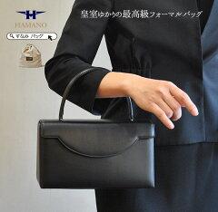 濱野皮革工藝社製フォーマルバッグ。冠婚葬祭・結婚式、入学式、卒業式、お受験、まですべて使...