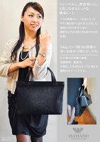 濱野皮革工芸/hamano/ハマノのフォーマルサブバッグ