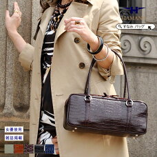 ドラマ『名前をなくした女神』で女優木村佳乃さん使用!濱野皮革工芸のボストンバッグ