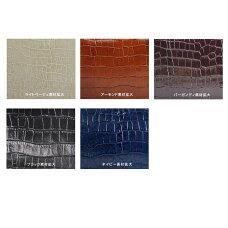 クロコ型押し濱野バッグハンドバッグ本革濱野皮革工芸レジェクロコサイドボストン濱野皮革バッグ日本製