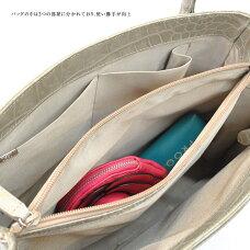 送料無料《HAMANO/ハマノ/濱野皮革工芸バッグ》濱野クロコデュプレトートバッグA4対応
