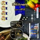 【テレビで話題!】長野のスーパーフードすんき漬の乳酸菌【4粒ヨーグルト1kg分】『乳酸菌nan…