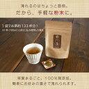 有機JAS認定 まるごとほうじ茶 40g×1袋セット メール便(ゆうパケット)【出荷目安:ご注文後1〜2週間】 3
