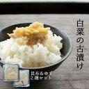 Furu1