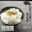 Furukonbu3set