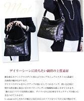 【8699】マットクロコダイルセミショルダーバッグ/:ブラック/ブラウンS.sakamoto日本製【サンバック坂本】