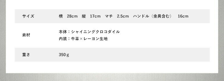 日本製 クロコダイルバッグ メンズ【クロコダイル クロコダイルバッグ【009234】マットクロコダイル バッグ クラッチバッグ クラッチバッグ小さめ セカンドバッグ メンズ/ブラック/S.sakamoto日本製