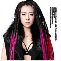 39カラーヒップホップダンスヘアエクステグラデーションヘアエクステンション編み込みブレーズみつあみ三つ編みエクステヒップホップレゲエダンサー髪型カラフルカネカロンカラーエクステ毛束ウィッグ(明日楽、ゆうパック送料別)
