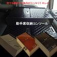 G8 いすゞ ギガ 助手席収納! コンソール テーブル 内装 収納 棚 トラック 大型