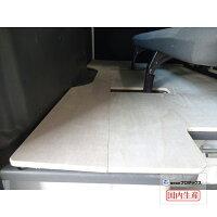NV350キャラバンDX標準ボディフロアパネル【フルサイズ】セカンドシートあり(※プレミアムGX取付不可)
