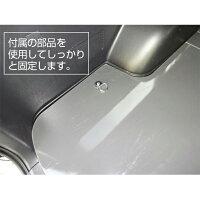 トヨタ200系ハイエーススーパーGLロング・標準ボディフロアパネル【低価格パネル/ショートサイズ】フロアキット床パネル収納