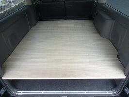 日産NV350キャラバンGXべットキットビジネストランポフロアパネル棚板キット棚板棚荷室荷台床張り床貼床パネル内装収納パネル荷室キット床キット