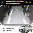 H2 トヨタ 200系 ハイエース S-GL フロアパネル フロアマット 床貼 荷室マット フロアキット インテリアパネル グレー