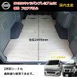 CA1 【合板】 NV350 キャラバン GX フロアパネル パネル フロアマット 床貼 荷室マット フロアキット インテリアパネル 荷室 板張り 床パネル 床板