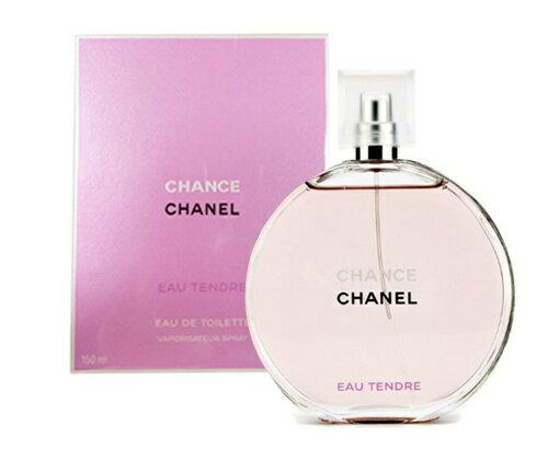 シャネル CHANEL チャンス オータンドゥル 150ml レディース 香水 フレグランス コスメ 女性用 香...