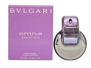 最安値挑戦中 BVLGARI ブルガリ 香水 オムニアアメジスト 65ml EDT オードトワレ ブランド全品5250円以上送料無料