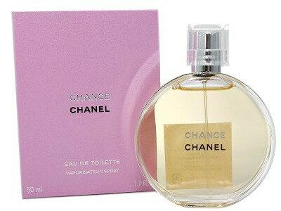 シャネル CHANEL チャンス 50ml レディース 香水 フレグランス コスメ 女性用 香水